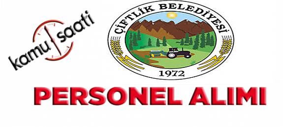 Çiftlik Belediyesi Personel Alımı