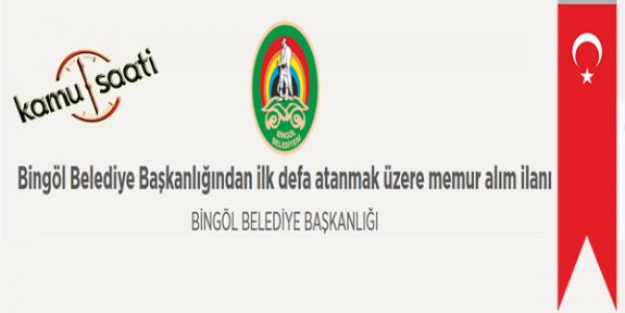 Bingöl Belediyesi Açıktan Atama İle 5 Veznedar Memur Alımı Yapacak