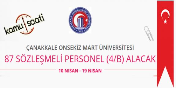 Çanakkale Onsekiz Mart Üniversitesi 87 Sözleşmeli Personel Alımı