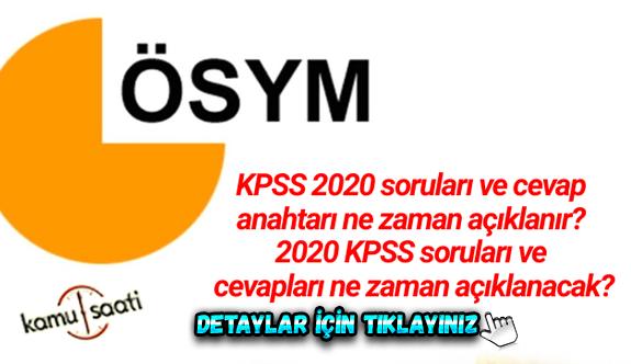 KPSS soruları ve cevap anahtarının yayınlanacağı tarih netleşti