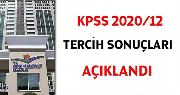 KPSS 2020/12 tercih sonuçları açıklandı