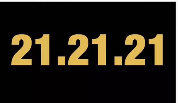 Herkes bunu konuşuyor! 21.21.21 nedir bu 21.21.21