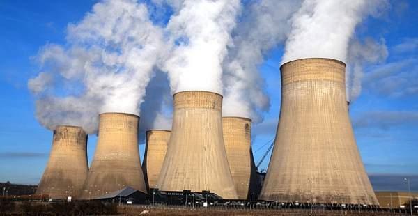 3. Nükleer santrali yeri belirlendi