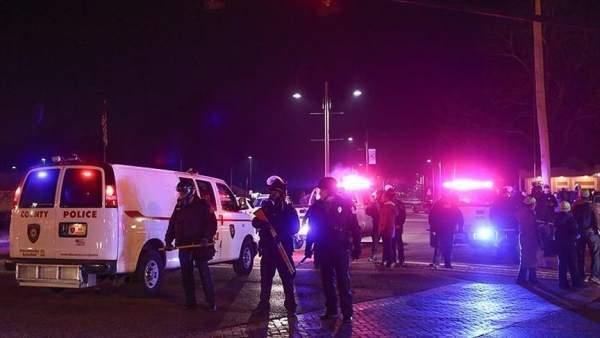 ABD'de Okula Saldırı