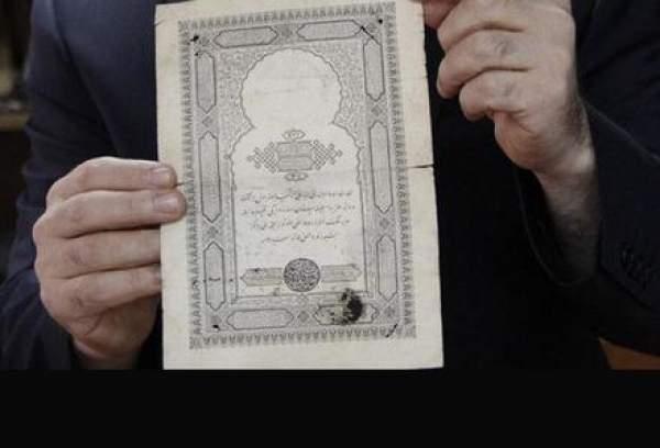 Abdülmecid'in kayıp parası 167 yıl sonra Ankara'da ortaya çıktı