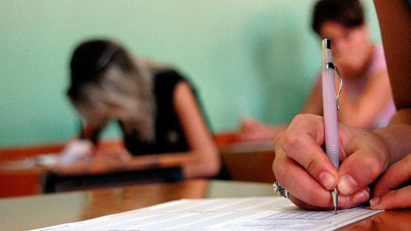 Asli Öğretmenliğe Geçiş Sınavı Sonuçları açıklandı