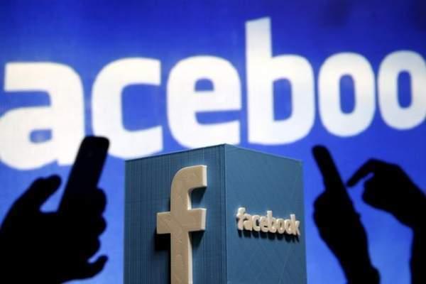 Facebook Casusluk mu Yapıyor