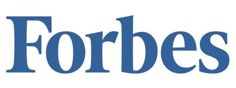 Forbes dergisinden \'dünyanın en güçlüleri\'