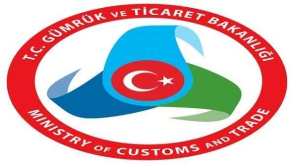 Gümrük ve Ticaret Bakanlığı Müfettiş Yardımcısı sınavına giriş başvurusu nasıl yapılacak