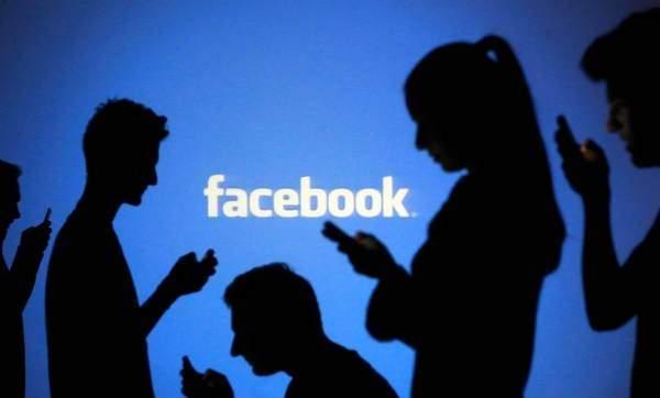 Sosyal paylaşım sitesi Facebook'tan bedava internet