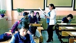 2017 Özel okul teşvik sonuçları ne zaman açıklanacak?