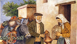 Çerçi Nedir? Geçmişten Günümüzde Yeri