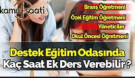 Okul Öncesi Öğretmenlerine Ek Ders Ödenek Müjdesi..