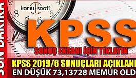 ÖSYM, KPSS 2019/6 Tercih Sonuçları Açıklandı