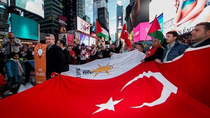 Times Meydanı\'nda seçim kutlaması
