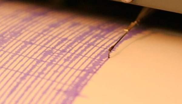 Tokat Erbaa'da 4.9 büyüklüğünde deprem