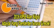 KPSS Alan Bilgisi adaylar hangi derslerden sınava girecek? (29 Mayıs 2016)