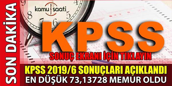 Uyarılar dikkate alındı... KPSS 2019/6 tercih sonuçları açıklandı
